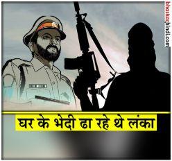 कश्मीर पुलिस के 2 कॉन्स्टेबल कर रहे थे आतंकी को हथियार सप्लाई