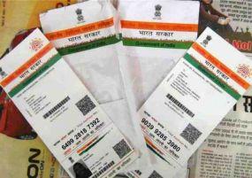 एक ही दिन पैदा हुए इस गांव के 800 लोग, आधार कार्ड में हुआ लापरवाही का खुलासा