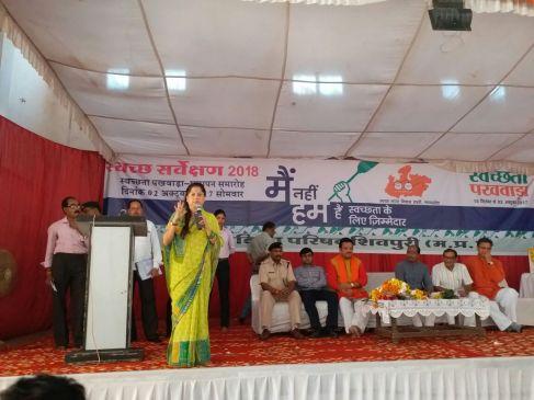 गांधी जयंती पर मंत्री यशोधरा ने की सफाई, वाल्मीकि समाज के लोगों के साथ किया भोजन