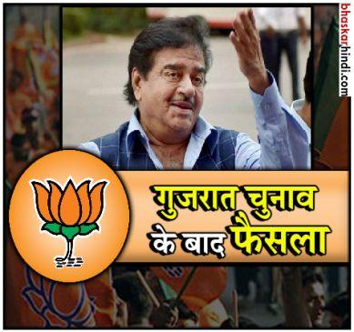 शत्रुघ्न सिन्हा के खिलाफ एक्शन ले सकती है BJP