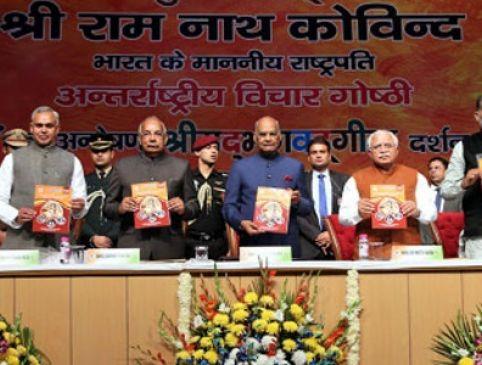 'गीता' के उपदेशों से खत्म होगा भ्रष्टाचार : मनोहर लाल खट्टर