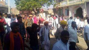 आजादी के बाद भी दलितों पर अत्याचार, पुलिस सुरक्षा के बीच निकली दलित की बारात