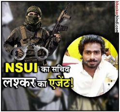 बिहार: लश्कर का एक और संदिग्ध एजेंट गिरफ्तार, पूछताछ जारी