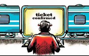 रेलवे की वेबसाइट हैक कर बुक करता था ई-टिकट, CBI ने किया गिरफ्तार
