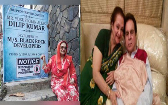 दिलीप कुमार और सायरा बानो को मिल रही धमकियां, सीएम फडणवीस से लगाई गुहार