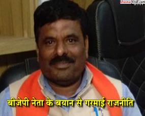 बीजेपी नेता की 'धाकड़' धमकी, ज्योतिरादित्य सिंधिया के हाथ तोड़ने की चेतावनी