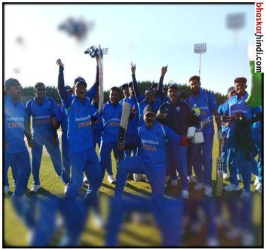 भारत ने दूसरी बार जीता 'BLIND वर्ल्ड कप क्रिकेट', पाकिस्तान को 2 विकेट से हराया