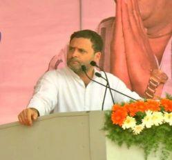 जब कर्नाटक में बीजेपी सरकार थी, तब भ्रष्टाचार के सारे रिकॉर्ड टूट गए थे : राहुल गांधी