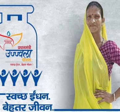 ग्रामीण महिलाओं के साथ धोखा है 'प्रधानमंत्री उज्जवला योजना' : NCP