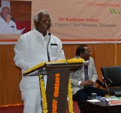 स्मार्ट क्लास में फिर से पढ़ना चाहते हैं तेलंगाना के डिप्टी सीएम श्रीहरी