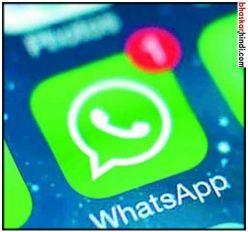 कासगंज : WhatsApp पर भड़काऊ मैसेज भेजने वाला ग्रुप एडमिन गिरफ्तार