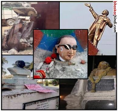 लेनिन-पेरियार और मुखर्जी के बाद अब तोड़ी गई आंबेडकर की मूर्ति