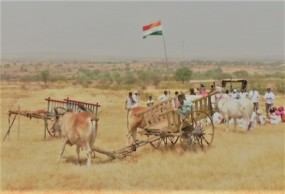 नीरव मोदी पर लगा जमीन हड़पने का आरोप, किसानों का हल्लाबोल