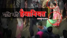 यूपी में सरेआम पत्नी को पीटता रहा पति, भीड़ बनी मूक दर्शक : देखें वीडियो
