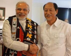 Nagaland Election Results : बीजेपी गठबंधन की सरकार बनना तय, कांग्रेस का नहीं खुला खाता