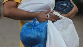 गुढीपाडवा से महाराष्ट्र में प्लास्टिक पर पाबंदी, उल्लंघन पर 25 हजार जुर्माना