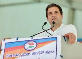 अगर कांग्रेस सत्ता में आई तो GST को लाएगी एक स्लैब में - राहुल गांधी