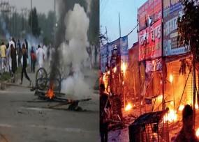 बिहार: औरंगाबाद में दो संप्रदायों में हिंसा, दर्जनों दुकानों में लगाई आग