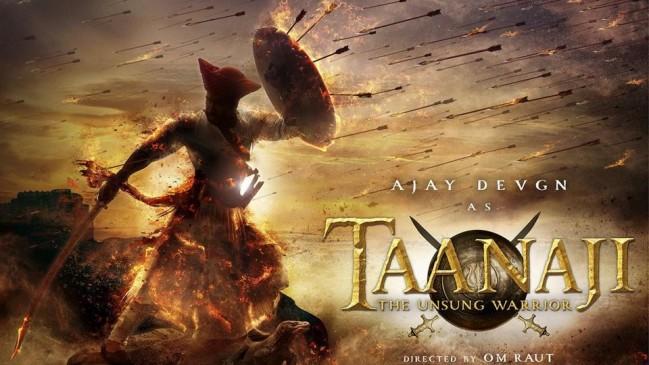 अजय देवगन 3D में बनाएंगे फिल्म 'तानाजी: द अनसन्ग वॉरियर'