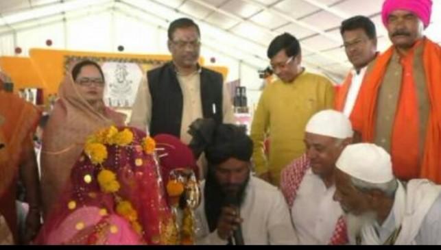 एमपी अजब है:कन्यादान योजना में कराई मुस्लिम से आदिवासी लड़की की शादी