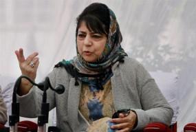 कठुआ गैंगरेप: चारों आरोपी पुलिसकर्मी बर्खास्त, CM मुफ्ती ने की फास्ट ट्रैक की मांग