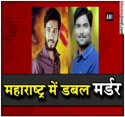 महाराष्ट्र: दो एनसीपी कार्यकर्ताओं की गोली मारकर हत्या