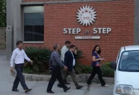 नोएडा: स्टेप बाय स्टेप स्कूल के 30 छात्र अचानक बीमार, DM ने दिए जांच आदेश
