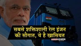 जब-जब देश में संकट आया, बिहार ने देश को रास्ता दिखाया : पीएम मोदी