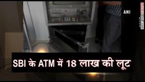 उदयपुर: बेखौफ बदमाश ATM काटकर ले उड़े 18 लाख रुपए