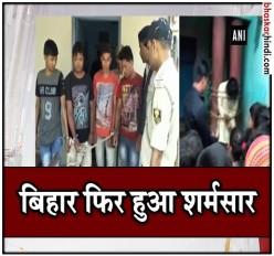 बिहार में खंभे से बांधकर युवती की पिटाई, वीडियो वायरल होने के बाद 4 गिरफ्तार