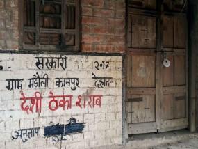 कानपुर में जहरीली शराब पीने से 10 की मौत, 11 गिरफ्तार