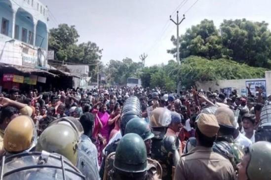 तूतीकोरिन हिंसा: सरकार ने कई इलाकों में बंद की इंटरनेट सेवा, जांच कमेटी गठित