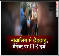 हरियाणा : यमुनानगर के शनि मंदिर में नाबालिग से छेड़छाड़, मैनेजर के खिलाफ FIR दर्ज