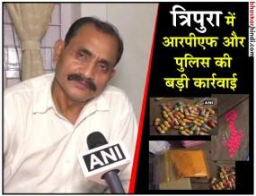 त्रिपुरा में 50 kg गांजा बरामद, ब्राउन शुगर सहित 6 लाख रुपए की दवाए भी जब्त