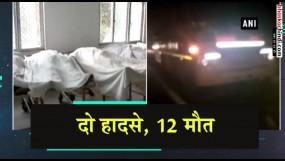 आगरा-लखनऊ एक्सप्रेस वे पर हादसे में 7 लोगों की मौत, रायबरेली में 5 की मौत