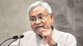 बिहार कैबिनेट मीटिंग: सीएम नीतीश की अध्यक्षता में 20 एजेंडों पर लगी मुहर