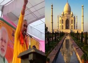 बीजेपी विधायक के बिगड़े बोले, कहा- ताजमहल का नाम बदलकर राम महल कर दें