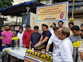 राहुल के बयान पर भाजपा का तंज, कार्यकर्ताओं ने लगाई शिकंजी की दुकान