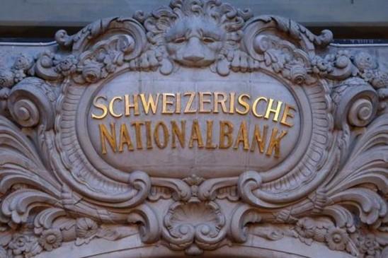 स्विस बैंकों में 50% बढ़ा भारतीयों का काला धन, पाक का हुआ कम