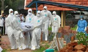 निपाह वायरस का कहर, दो और की मौत, रोकथाम के लिए ऑस्ट्रेलिया से मंगाई दवाइयां