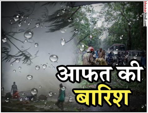 केरल में भारी बारिश से 13 लोगों की मौत, कई नदियां उफान पर