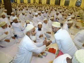 दाउदी बोहरा समाज ने आज धूमधाम से मनाई ईद