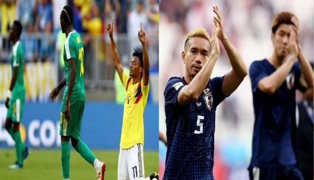 FIFA WC : फेयरप्ले के आधार पर बाहर हुई सेनेगल, जापान-कोलंबिया अंतिम-16 में पहुंचे