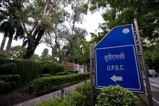 विद्यार्थियों के विचार जान लें, फिर करें UPSC परीक्षा प्रक्रिया में बदलाव