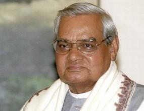पूर्व प्रधानमंत्री अटल बिहारी वाजपेयी एम्स में भर्ती, जारी है रूटीन चेकअप
