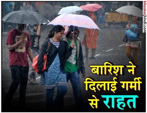हैदराबाद में भारी बारिश, गर्मी से मिली राहत