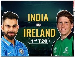 आयरलैंड के खिलाफ पहला टी-20 आज, इंग्लैंड दौरे की तैयारी परखेगी टीम इंडिया