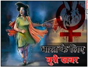 सर्वे में भारत को बताया महिलाओं के लिए सबसे खतरनाक देश, राहुल ने मोदी पर साधा निशाना
