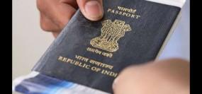 भारत के विदेश मंत्रालय को नहीं पता पिछले पांच सालों में कितने पासपोर्ट जारी हुए