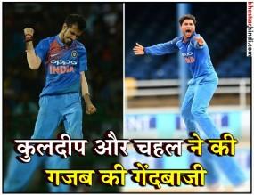INDvsIRE 1st T-20 : टीम इंडिया ने आयरलैंड को 76 रन से हराया